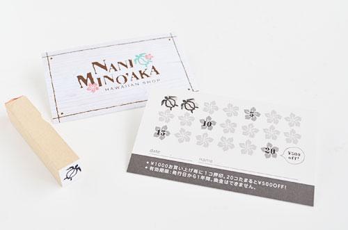 nani-minoaka_2