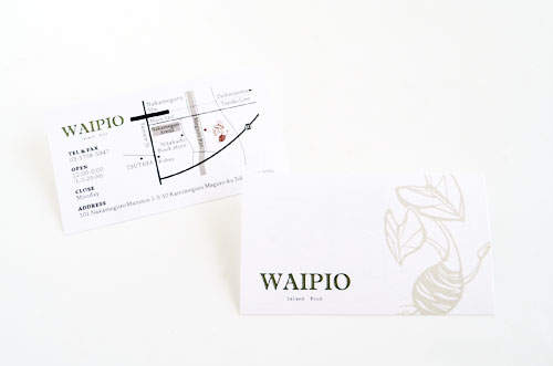 wipio_01