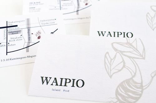 wipio_02