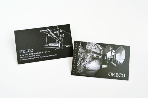 greco_01