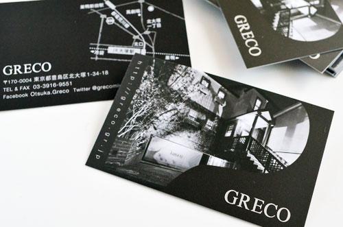 greco_02