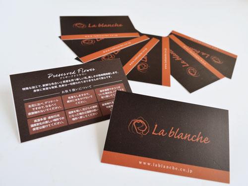 lablanche_02