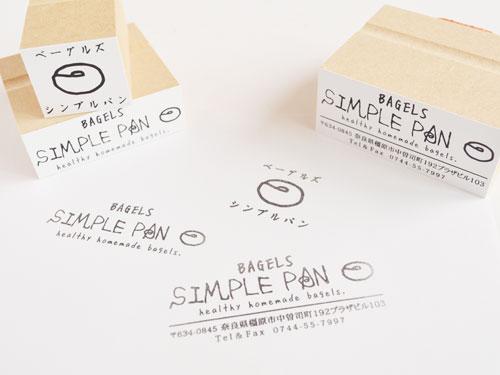 simplepan_2