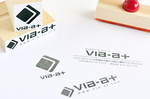 viaat_02