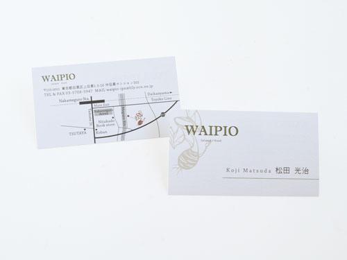 wipio_meishi
