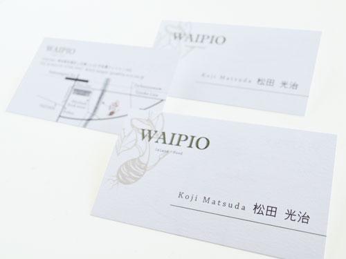 wipio_meishi01