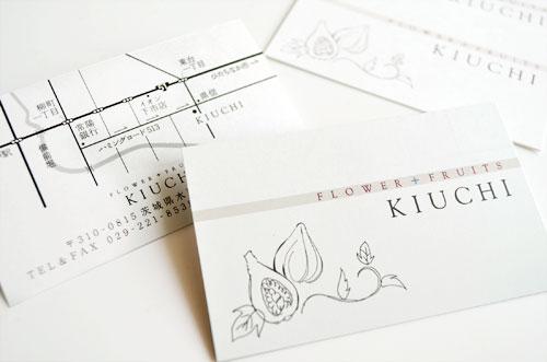 kiuchi_02