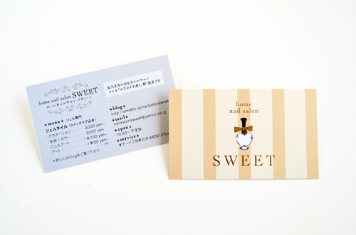 sweet_01