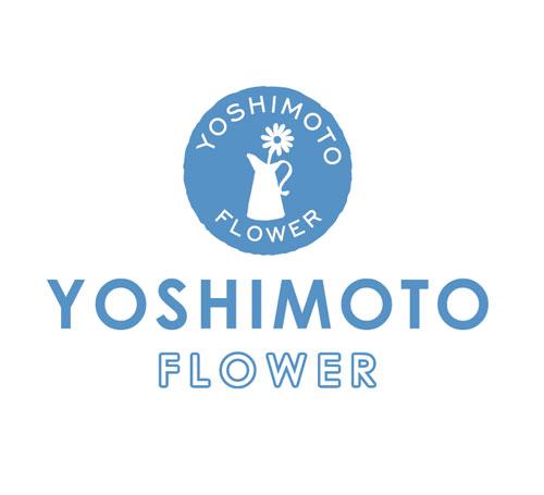 yoshimotoflower