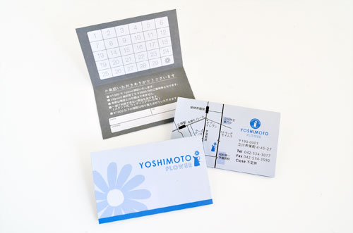 yoshimotoflower_01
