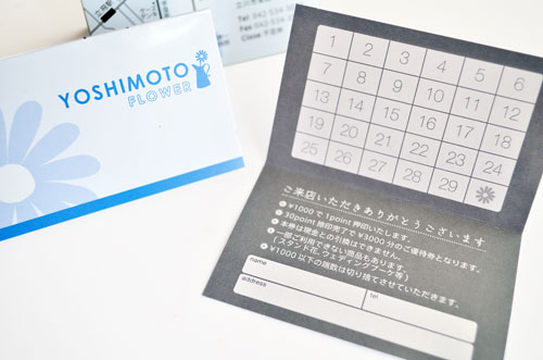 yoshimotoflower_02