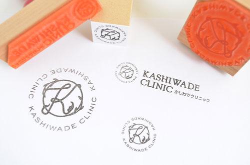 kashiwade_stamp02