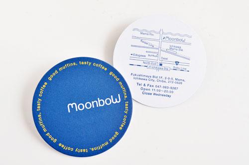 moonbow_1