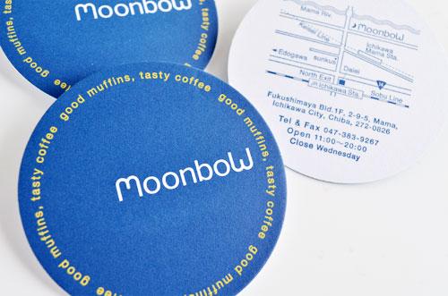 moonbow_2