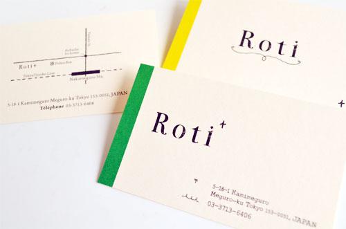 roti_s_02