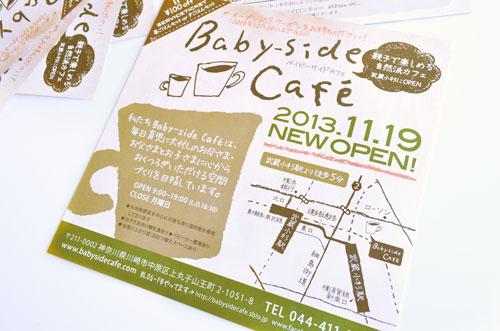 baby_01