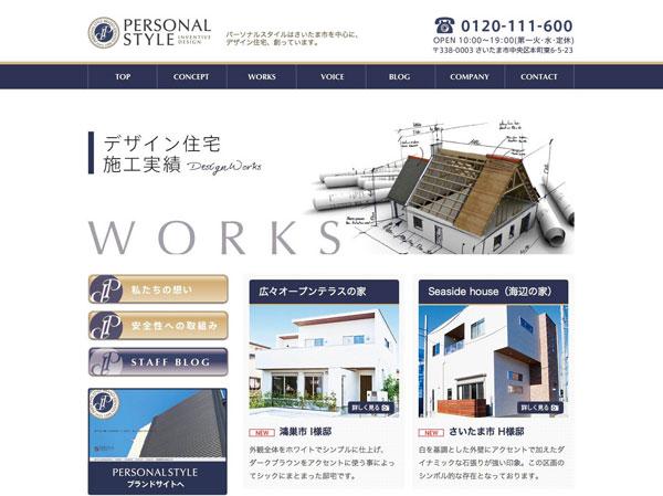 web_NewWorks