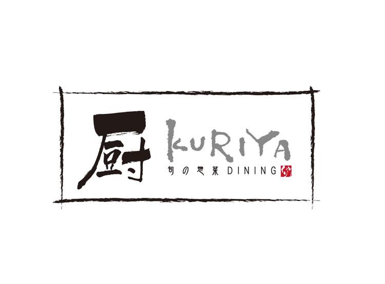 kuriya