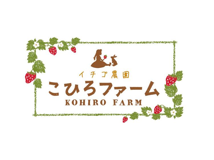 kohiro_logo