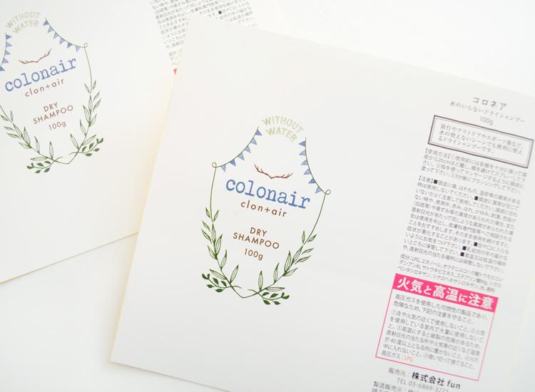 colonair01